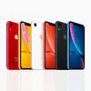 iphone 2020 100x100 - Qual iPhone comprar em 2020?