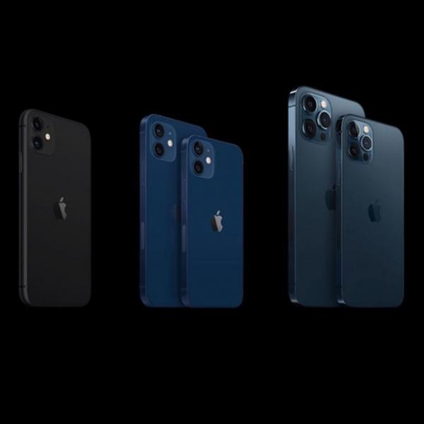 A manutenção do iPhone 12 teve um grande aumento de preço, e em alguns casos tem apenas US$1 de diferença para um aparelho novo.