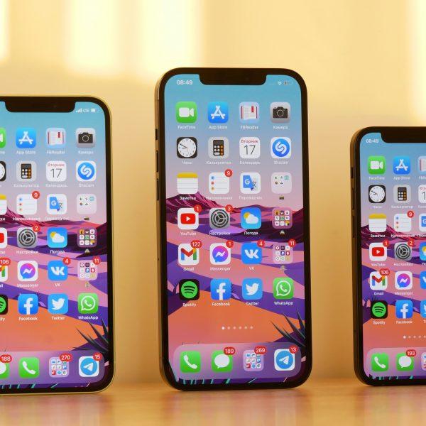 iPhone 13: Tudo o que sabemos sobre ele até agora